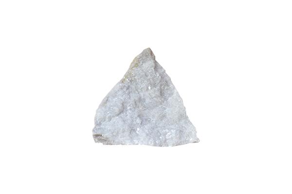 菱镁原矿石